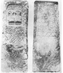 Lápida romana de San Pedro de Elorriaga (Lemona)